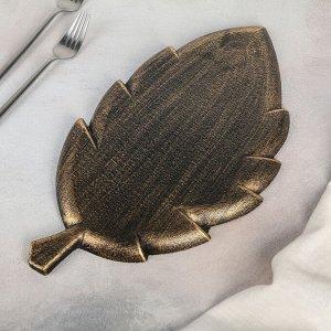 Блюдо для фруктов «Винтажный лист», 38?20,5?1,5 см, цвет бронзовый