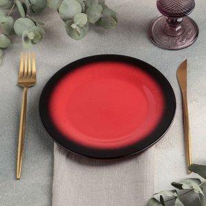 Тарелка «Rosa rossa», d=20 см
