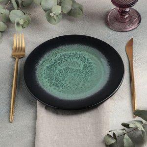 Тарелка Verde notte, d=20 см