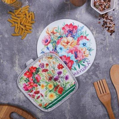 Посудное Хранение. Домашняя Выпечка и Кондитерка . — Наборы кухонных инструментов — Аксессуары для кухни
