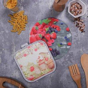 Многофункциональная кухонная доска + прихватка«Приятного аппетита», 20 см