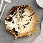 Блюдо сервировочное , «Золотой лист», 13,5?13?2,5 см, цвет золотой