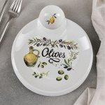 Блюдо круглое с соусником  «Олива», 23?20?2 см