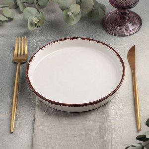 Блюдо Antica perla, d=17,5 см
