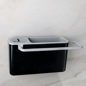 Подставка для ванных и кухонных принадлежностей, 20?9?9 см, цвет МИКС