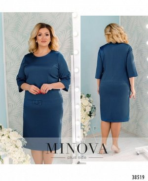 Платье №41581-1-темно-синий