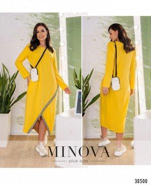 Платье №809-желтый