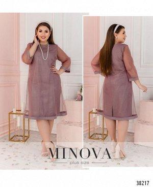 Платье №20-03-лиловый