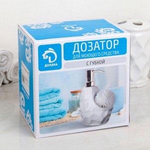 Дозатор для моющего средства с подставкой для губки Доляна «Стрекозы», цвет песочный