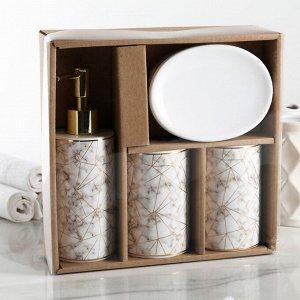 Набор аксессуаров для ванной комнаты «Лофт», 4 предмета (дозатор, мыльница, 2 стакана), цвет белый