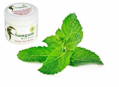 Sangam.Аюрведическая продукция для здоровья и красоты!   — Гели и мази — Уход и увлажнение