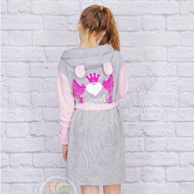 Палитра-110⭐Трикотаж для всей семьи❗️Текстиль для дома❗️ — Пижамы, халаты, ночные сорочки для девочек — Одежда для дома