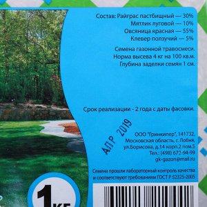 """Газонная травосмесь """"Газон для ленивых"""", 1 кг"""