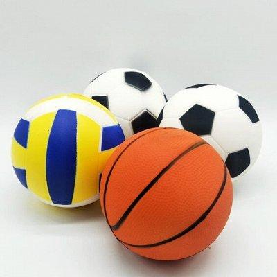 Спорт для всех - плавание, туризм, большое поступление — Мячи для спорта, бутсы и насосы — Баскетбол