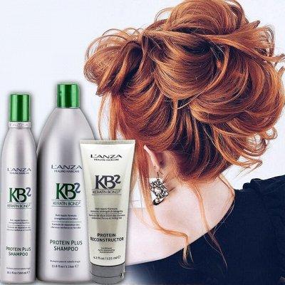 ⚡*L'an*za - Исцеляющий уход для волос! Акция!⚡   — KERATIN BOND 2 HAIR REPAIR - линия для поврежденных волос — Для волос
