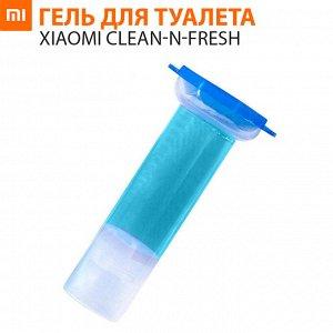 Освежающий гель для туалета Xiaomi Clean-n-Fresh 3 шт.