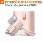 Ручной отпариватель Deerma Portable Steam Ironing Machine DEM-HS008