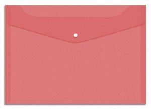 Пaпка-конверт на кнопке А4, 150мкм, красная