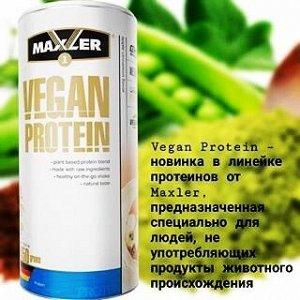 Maxler Vegan Protein (450 гр)