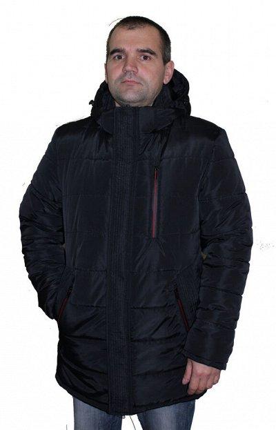 🔥Liardi-   верхняя одежда для всей семьи.    — Мужские куртки. — Куртки