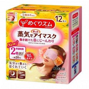 MegRhythm Паровая маска для глаз цитрусовый аромат 1шт