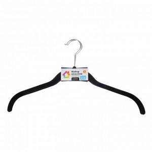 VETTA Набор вешалок для одежды 2шт, 42см, без перекладины, с покрытием флок