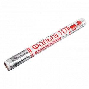 GRIFON Фольга алюминиевая 29см х 10м, особо прочная 14 мкм, в пленке, 500-012
