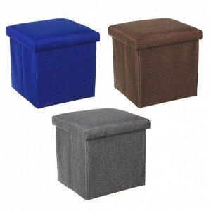 Пуфик-куб складной, ПУ, искусственный лён, картон, 30х30х30см, до 100 кг, 3 цвета