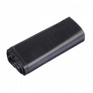Мешки для мусора 20шт, 30л, 45х55см, прочные 8мкм, арт. 101-004
