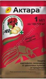 Актара пласт амп 1мл пакет от колор жука,тли,белокр,щитовок