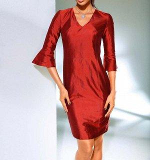 Платье, оранжевое