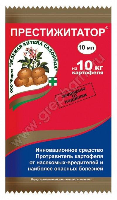 Зеленая аптека садовода. Быстрая доставка в ПВ  — Средства для защиты от болезней. Готовим рассаду! — Защита от болезней