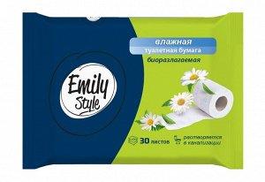 Emily Style  Влажная РАСТВОРЯЮЩАЯСЯ туалетная бумага 30шт