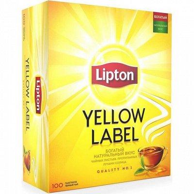 Экспресс! Тушенка по ГОСТу! Новое поступление! — ЧАЙ Lipton Yellow Label Черный — Чай