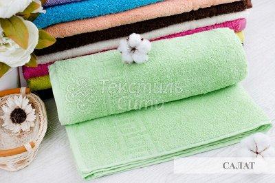 Бюджетные КПБ для дома и дачи от 438р. — Махровые полотенца. Туркмения. — Полотенца