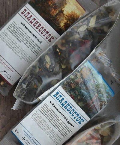 Чайная коллекция Маброк, Хейлис, Тесс, Гринфилд и Tea&Co — Чайная библиотека (весовой чай) — Чай