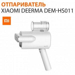 Ручной Отпариватель Xiaomi Deerma DEM-HS011