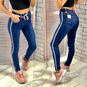 Джинсы Женские джинсы .Большие размеры , по бокам лампасы. Качество отличное | Женские джинсы с высокой талией