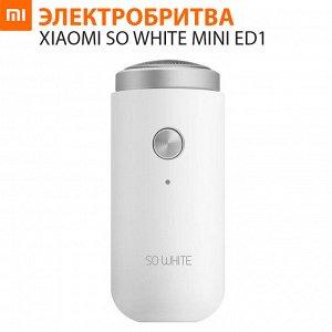 Электробритва Xiaomi So White Mini Electric Shaver ED1