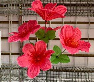 Цветы 5 цветков, 40 см длина