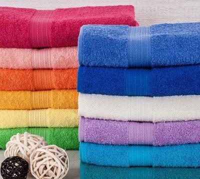 Постельное белье премиум класса! Акция на подушки! — Махровые полотенца — Полотенца