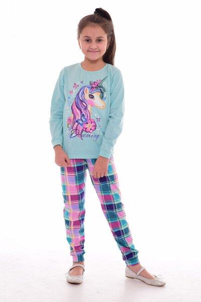 Новое Кимоно - Трикотаж для всей семьи  — Детский трикотаж — Одежда для дома