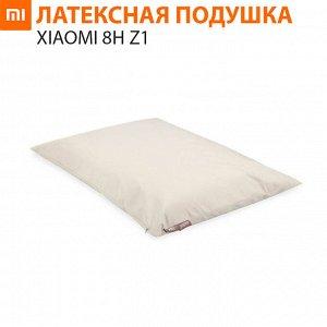 Латексная ортопедическая подушка Xiaomi Mi 8H Z1