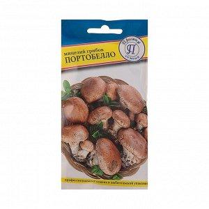 Мицелий грибов Портобелло, 60 мл