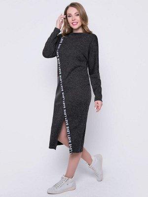 Платье Мастхев