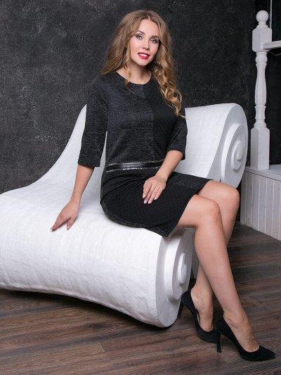 Diolche-10. Любимый бренд российских женщин — Платья нарядные — Коктейльные платья
