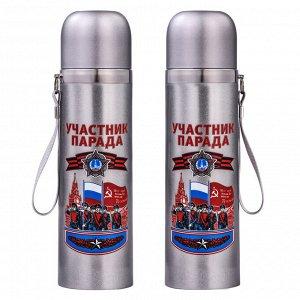 """Компактный термос """"Участник парада"""" №10"""