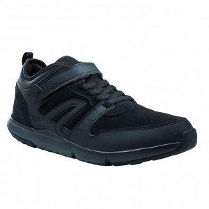 Кроссовки для активной ходьбы кожаные мужские Actiwalk Easy Leather чёрные