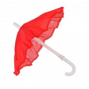 """Зонт малый """"Классика"""", d= 20 см, цвета МИКС"""