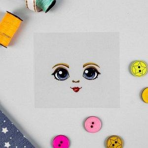 Термонаклейка для декорирования текстильных изделий «Кукла Варвара», 6,5×6,3 см